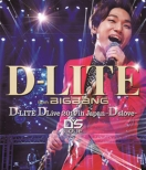 D-LITE DLive 2014 in Japan 〜D' slove〜 (2Blu-ray)