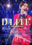 D-LITE DLive 2014 in Japan 〜D' slove〜 【初回生産限定 DELUXE EDITION】(3DVD+2CD)