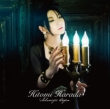 Schwarzer Bogen 【初回限定盤】(CD+DVD)/ TVアニメ「魔弾の王と戦姫」エンディングテーマ