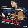 カバレフスキー:チェロ協奏曲第2番、プロコフィエフ:チェロ・ソナタ、他 エルシェンブロイヒ、リットン&オランダ・フィル、グリニュク、他