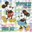 Disney piano jazz