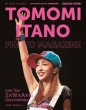 GiRLPOP EXTRA TOMOMI ITANO PHOTO MAGAZINE  Live Tour〜S×W×A×G〜Documentary