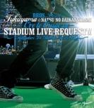 福山☆夏の大感謝祭 俺とおまえのStadium Live リクエスト!! 〜弾き語りでやっちゃいマッスル〜 (Blu-ray)