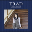 TRAD (2枚組/180グラム重量盤レコード)
