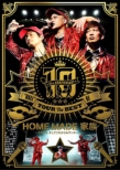 "10th ANNIVERSARY ""HALL"" TOUR THE BEST OF HOME MADE 家族 at 渋谷公会堂"