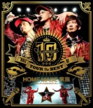 "10th ANNIVERSARY ""HALL"" TOUR THE BEST OF HOME MADE 家族 at 渋谷公会堂 (Blu-ray)"