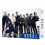 HERO DVD-BOX【第2期】