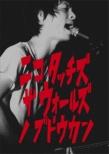 ニコ タッチズ ザ ウォールズ ノ ブドウカン 2014.8.19日本武道館 (Blu-ray)