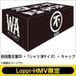 WAKADANNA 3 【Loppi・HMV限定販売 不良少年同盟BOX : 初回限定盤CD +Tシャツ(Mサイズ)+キャップ】