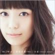 希望の環(WA)/ 月食〜winter moon〜 (+DVD)【初回限定盤 カラートレイ仕様】