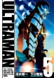 ULTRAMAN 5 ヒーローズコミックス