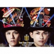 Two Tops Treasure (+DVD)【初回限定盤A】