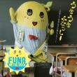 うき うき ふなっしー♪ 〜ふなっしー公式アルバム 梨汁ブシャー!〜【通常盤】