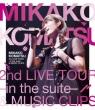 MIKAKO KOMATSU 2nd LIVE TOUR -in the suite-& MUSIC CLIPS
