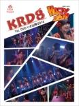 KRD8 1st.DVD いざ出陣!2014 @ Happy Jam in Osaka