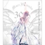 30th Anniversary Mari Hamada Live Tour -Special-(Blu-ray)