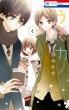 うそカノ 4 花とゆめコミックス
