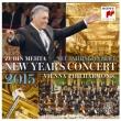 ニューイヤー・コンサート2015 メータ&ウィーン・フィル(2CD)