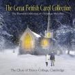 『ブリティッシュ・キャロル・コレクション』 ケンブリッジ・トリニティ・カレッジ合唱団