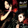 Blade & Soul / Original Soundtrack Complete Version By Taro Iwashiro