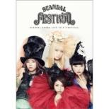SCANDAL ARENA LIVE 2014 「FESTIVAL」(Blu-ray)
