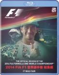 2014 FIA F1世界選手権総集編 完全日本語版 BD版