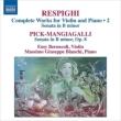 ヴァイオリンとピアノのための作品集第2集 ベルネコーリ、ビアンキ(+ピック=マンジャガッリ:ヴァイオリン作品集)