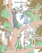 ソードアート・オンラインII 6 【完全生産限定版】