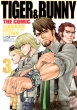 TIGER&BUNNY THE COMIC 3 ヤングジャンプコミックス