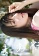 内田真礼ファースト写真集 「まあや」 ぽにきゃんBOOKS