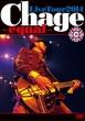 ChageLiveTour2014 〜equal〜