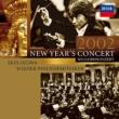 ニューイヤー・コンサート2002 小澤征爾&ウィーン・フィル(2CD)