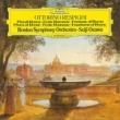 ローマ三部作、リュートのための古風な舞曲とアリア全曲 小澤征爾&ボストン交響楽団(2CD)