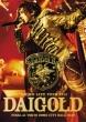 """DAIGO LIVE TOUR 2014""""DAIGOLD""""FINAL at TOKYO DOME CITY HALL 0429"""