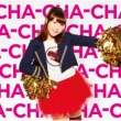 NEXT PHASE 【生産限定盤】(CD+DVD)