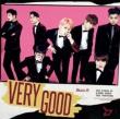 VERY GOOD 【初回限定盤 Type-B】 (CD+GOODS)