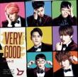 VERY GOOD 【通常盤】 (CD only)