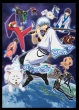 銀魂 -ぎんたま-58 アニメDVD付き予約限定版 ジャンプコミックス