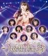 モーニング娘。' 14 コンサートツアー2014秋 GIVE ME MORE LOVE 〜道重さゆみ卒業記念スペシャル〜