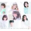 Kanjuku Berryz Kobo The Final Completion Box