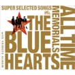 THE BLUE HEARTS 30th ANNIVERSARY ALL TIME MEMORIALS 〜SUPER SELECTED SONGS〜(CD2枚組+トリビュート盤)【通常盤A】