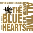 THE BLUE HEARTS 30th ANNIVERSARY ALL TIME MEMORIALS 〜SUPER SELECTED SONGS〜(CD2枚組+トリビュート盤+DVD)【完全限定生産盤】