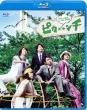 ピカ☆★☆ンチ LIFE IS HARD たぶん HAPPY【Blu-ray通常版】