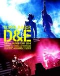 SUPER JUNIOR D&E THE 1st JAPAN TOUR 2014 【初回生産限定盤】 (2Blu-ray)
