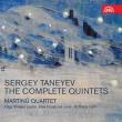 ピアノ五重奏曲、弦楽五重奏曲第1番、第2番 マルチヌー四重奏団、オリガ・ヴィノクール、他(2CD)