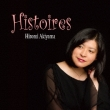 Histories: 秋山広美(P)+beethoven: Piano Sonata, 21, Etc