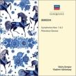 交響曲第1番、第2番、だったん人の踊り ゲルギエフ&ロッテルダム・フィル、アシュケナージ&フィルハーモニア管
