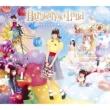 Harukarisk*Land 【初回限定盤】 (CD+DVD)