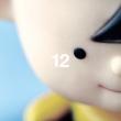12(狂信盤)(+DVD)【初回限定盤】