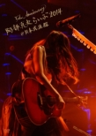 5th Anniversary 阿部真央らいぶ2014 @日本武道館 (DVD)